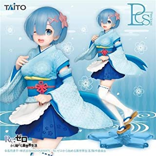 Re:Zero (Starting Life in Another World) Ram Figure Japanese Style Maid Ver. 23cm (9 inches)