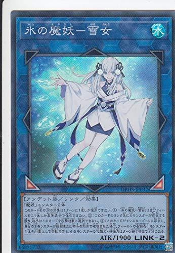 遊戯王 DBHS-JP037 氷の魔妖−雪女 (日本語版 スーパーレア) デッキビルドパック ヒドゥン・サモナーズ