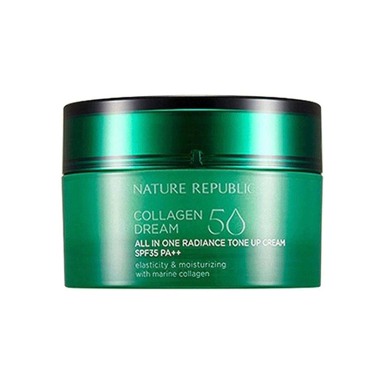 マサッチョ害確認してくださいネイチャーリパブリックコラーゲンドリーム50オールインワンラディアンストンアップクリーム50ml韓国コスメ、Nature Republic Collagen Dream 50 All in One Radiance Tone up Cream 50ml Korean Cosmetics [並行輸入品]