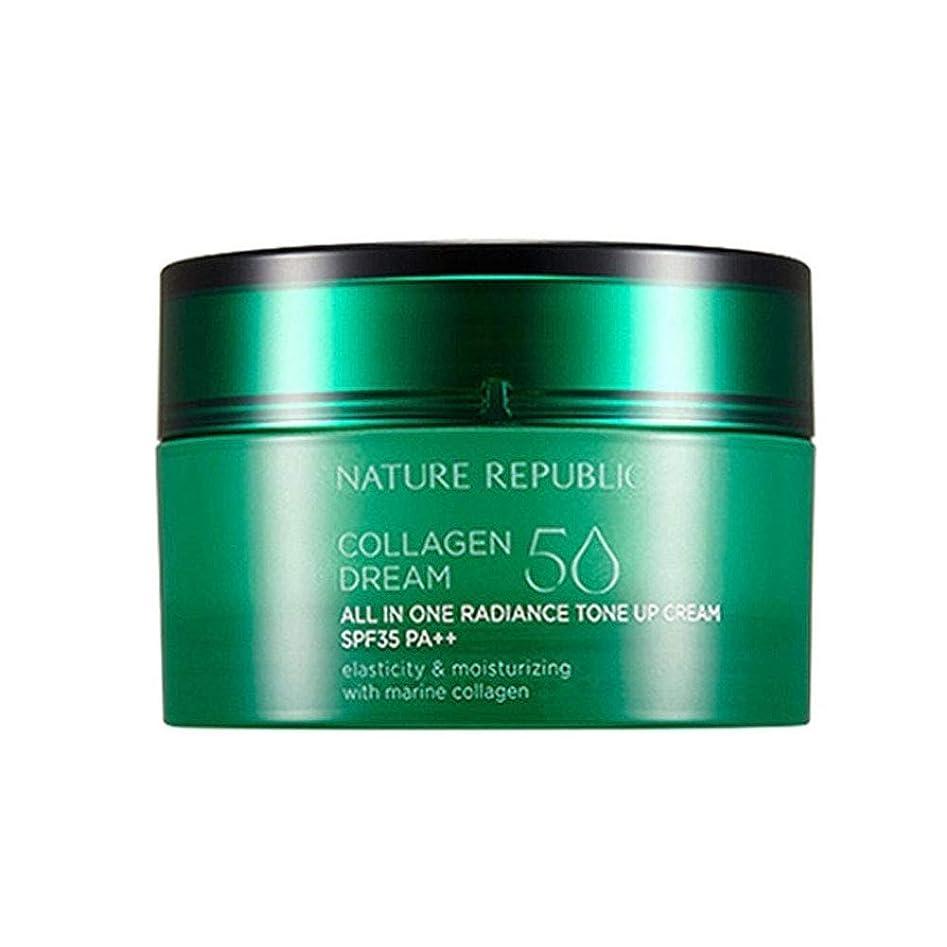 演劇むしろ秘書ネイチャーリパブリックコラーゲンドリーム50オールインワンラディアンストンアップクリーム50ml韓国コスメ、Nature Republic Collagen Dream 50 All in One Radiance Tone up Cream 50ml Korean Cosmetics [並行輸入品]
