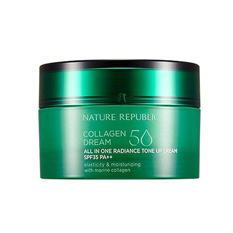 他に科学的近代化ネイチャーリパブリックコラーゲンドリーム50オールインワンラディアンストンアップクリーム50ml韓国コスメ、Nature Republic Collagen Dream 50 All in One Radiance Tone up Cream 50ml Korean Cosmetics [並行輸入品]