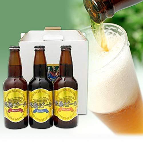 ロイヤルガストロ 松島ビール 330ml×3本セット 宮城県 サンケーヘルス