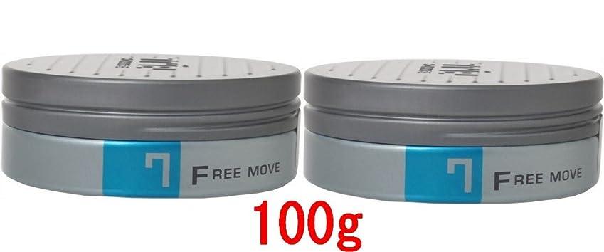 吸収剤ゴシップやむを得ないルベル トリエオム ワックス フリームーブ7 <100g×2個セット> Lebel Trie HOMME スタイリング