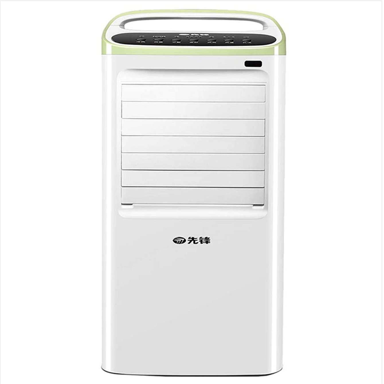 Indoor Portable Evaporative Cooler, Remote Control, Timing, Adjustable Wind Speed, Humidification Purifier and Fan, Mobile Air Conditioner