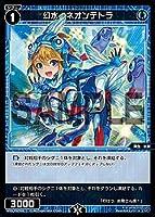 【パラレル】ウィクロス WXDi-P00-060 幻水 ネオンテトラ (R レア) ブースターパック INTERLUDE DIVA