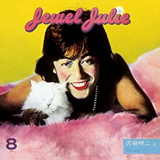 Jewel Julie-追憶-