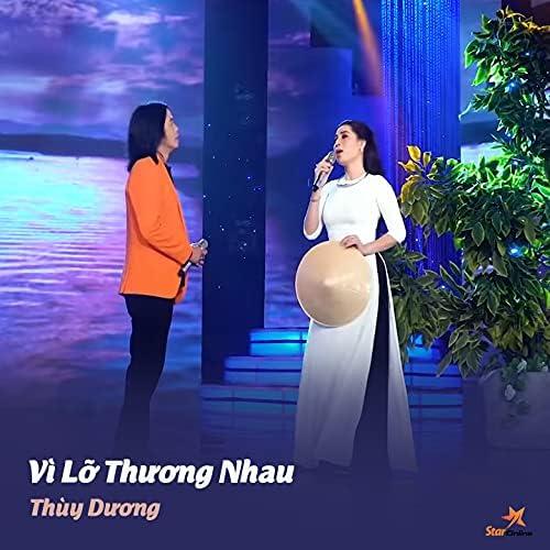Thùy Dương feat. Thanh Vinh