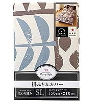 メリーナイト 日本製 綿100% ドビー織 掛布団カバー 「カクタス」 シングルロング ブラウン DB224072-93