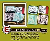 一番くじ ムーミン Coffee Time Collection E賞 タオルコレクション 全4種・4枚セット