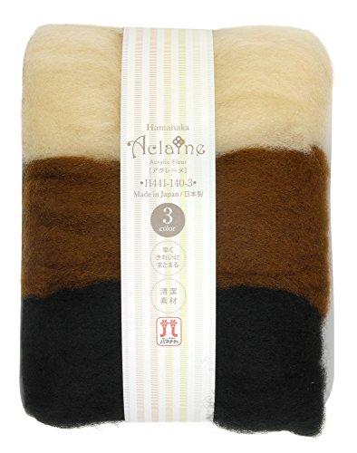 ハマナカ 羊毛フェルト アクレーヌ3色セット ブラウン 各色8g H441-140