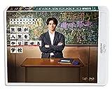 24時間テレビ44ドラマスペシャル「生徒が人生をやり直せる学校」[Blu-ray/ブルーレイ]