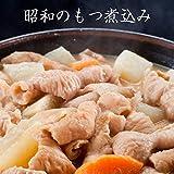 もつ煮込み 6パック(200g×6P)新鮮な国産豚の大腸を使用 大衆居酒屋 伝統の味 お酒のおつまみに最適【湯せん】