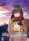 となりに彼女のいる幸せ 〜Winter Guest〜 プレミアムエディション [PS4] 製品画像