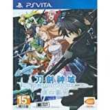 Amazon.com: Sword Art Online - Hollow Fragment (Chinese & English)