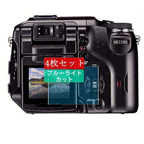 4枚 Sukix ブルーライトカット フィルム 、 Olympus Camedia C-5060 Wide Zoom 向けの 液晶保護フィルム ブルーライトカットフィルム シート シール 保護フィルム(非 ガラスフィルム 強化ガラス ガラス ) new version