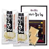 さぬき麺業 さぬきの夢半生うどん 300gx2袋(6人前) めんつゆ付[包装あり]