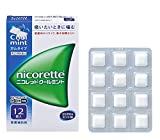 【指定第2類医薬品】ニコレットクールミント 12個 ※セルフメディケーション税制対象商品