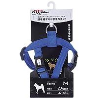 ドギーマン ネックハーネス M 20mm ブルー (中型犬用) MD8112