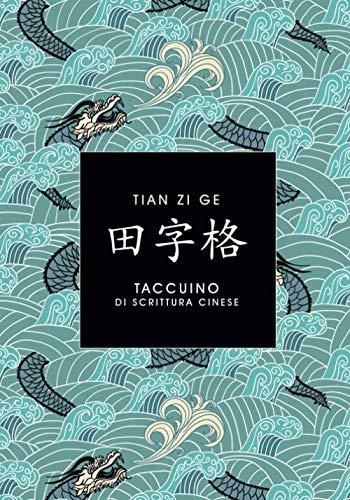 Taccuino di Scrittura Cinese - Tian Zi Ge: 100 pagine di Pinyin Tian Zi Ge per la pratica della scrittura cinese | Ottimo per l addestramento alla calligrafia cinese