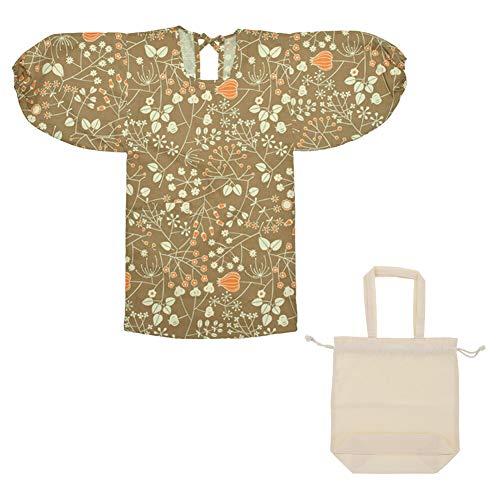 [ KIMONOMACHI ] オリジナル ロング丈 割烹着 トートバッグ付き ギフトセット「Gオリーブベルフラワー」日本製 エプロン プレゼント最適品 母の日 誕生日 クリスマス