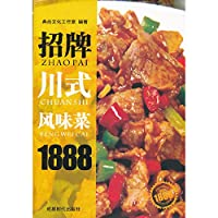 Signs Sichuan-style dishes 1888