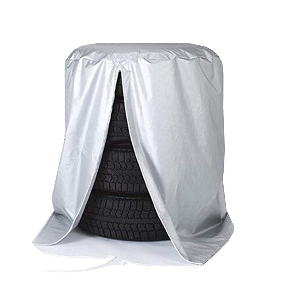 下る凶暴な非公式NEVY ターポリンタープ オックスフォード布 車 タイヤ ストレージカバー 防水 防湿 防塵の 2サイズ (Color : Gray, Size : 70x70x100cm)
