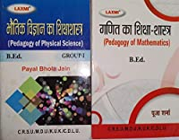 Pedagogy of Mathematics, Pedagogy of Physical Science in Hindi Medium