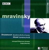 Shostakovich Symphony 8, Mozart Symphony 33