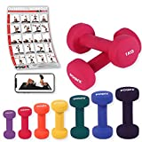 Neopren Hanteln Gewichte für Gymnastik Kurzhanteln 0,5 kg - 5 kg oder Set komplett (2 x 1 kg)