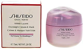 Shiseido White Lucent Overnight Cream & Mask 75 ml / 2.5 oz - 2019 New