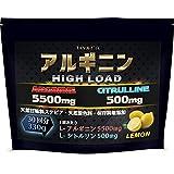 JAY&CO. 最高水準 1回当たり5500mg+500mg アルギニン ハイロード (パワー・瞬発・爆発系) (レモン, 30回分 330g)