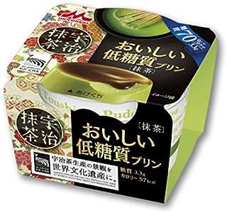 森永乳業 おいしい低糖質プリン抹茶75g×10個「クール便でお届けします。」