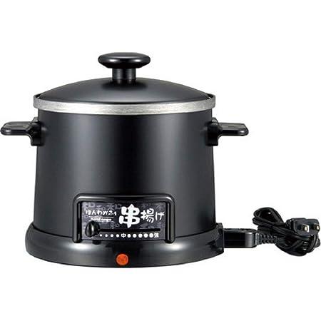 HR-8952 ほんわかふぇ 電気卓上串揚げ鍋