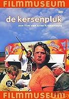 De Kersenpluk [DVD]