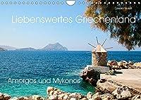 Liebenswertes Griechenland Amorgos und Mykonos (Wandkalender 2022 DIN A4 quer): Sehnsucht nach Griechenland (Monatskalender, 14 Seiten )
