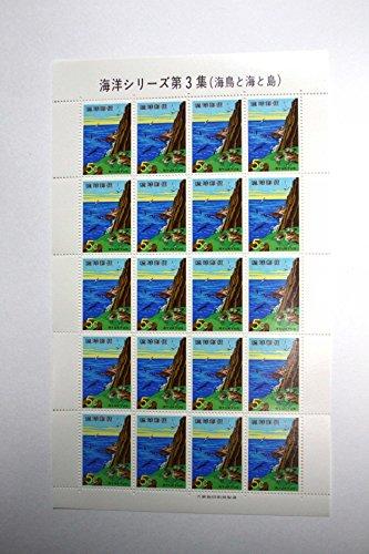 沖縄 琉球切手 海洋シリーズ海鳥と島 1シート 1972年