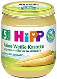 HiPP Reine weiße Karotte, 6er Pack (6 x 125 g) - Bio