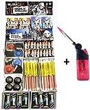 Lesli Feuerwerk Highly Skilled Jugendsortiment 102 Teile + 1 Profi Sturmfeuerzeug von Home Flair®