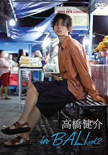 高橋健介 in BALI vol.2 [DVD]