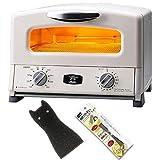 アラジン グリル トースター 4枚焼き 削りやすい バターナイフ 猫スポンジ レシピブック付き (ホワイト)