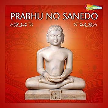 Prabhu No Sanedo