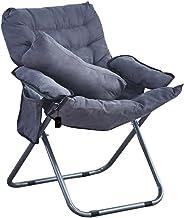 Lazy Sofa Leisure Folding Chair