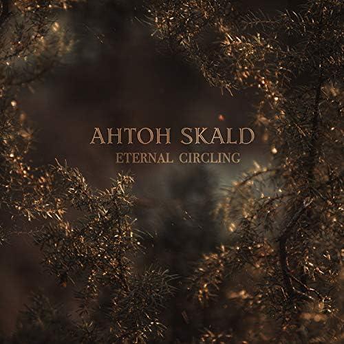 AHTOH SKALD