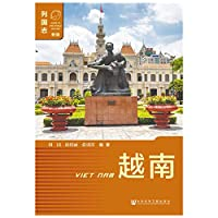 Vietnam (third edition)(Chinese Edition)