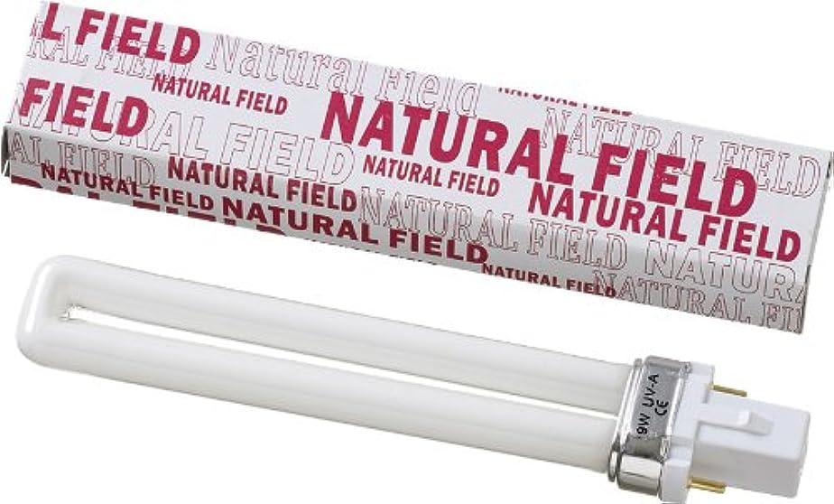 したがってアークレタスNatural Field UV 替ライト(パーソナル用)