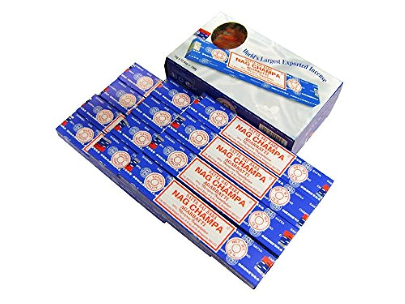 処理する無視する淡いSATYA(サチャ) サイババ ナグチャンパ香 スティックSAI BABA NAG CHAMPA 12箱セット