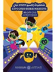 Expo 2020 Dubai Mascots Activity Book