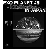EXO PLANET #5 - EXplOration - in JAPAN(Blu-ray Disc)