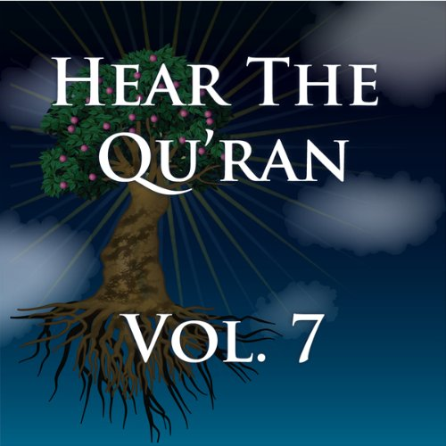 Hear The Quran Volume 7  By  cover art