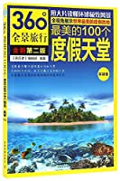 Top 100 Resorts (Chinese Edition)